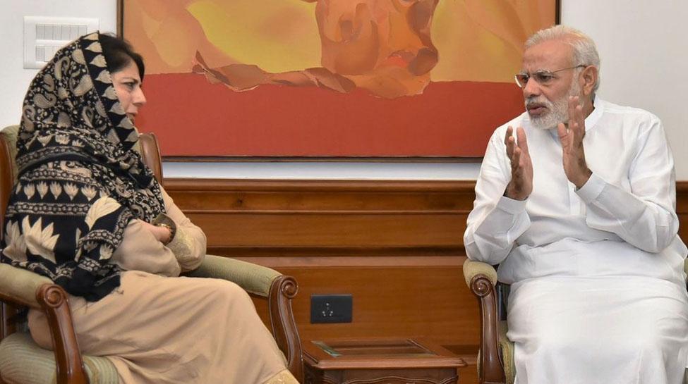 BJP breaks alliance with PDP in J&K
