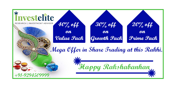 Celebrate Happy Trading with Happy Rakshabandhan