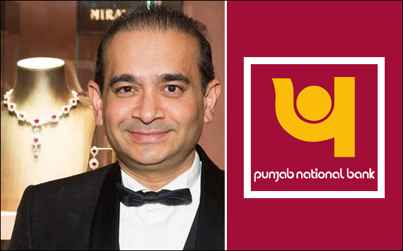 Scam-hit PNB to declare Q1 results today: Important things to know
