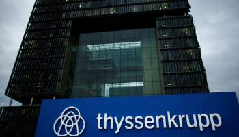 Tata Steel GDR Falls; ThyssenKrupp Continues To Implement Merger With Tata